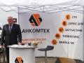 Стенд компании Анкомтех на выставке